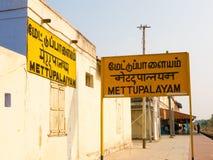Mettupalayam,喀拉拉,印度的火车站 免版税库存照片