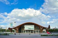 METZ, LORRAINE/FRANCE - 24 SEPTEMBRE : Vue du cent de Pompidou Images stock