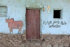 Metzger, Äthiopien lizenzfreie stockfotografie
