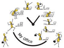 Meu escritório meu trabalho ilustração stock