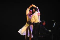 Meus olhos somente você - A identidade do drama da dança do mistério-tango Imagem de Stock Royalty Free