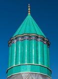 Mevlana Museum in Konya, Turkey Royalty Free Stock Photos