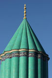 Mevlana muzeum w Konya, Turcja Obraz Royalty Free