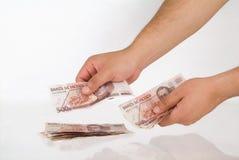 Mexicaanse Peso's royalty-vrije stock afbeeldingen