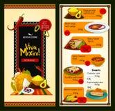 Mexican cuisine restaurant menu template Royalty Free Stock Photos