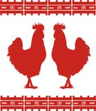 Mexican design. Two cocks silhouettes with mexican ornament. EPS 8 Royalty Free Stock Photography