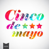 Mexican holiday Banner with stars. Stock Photo