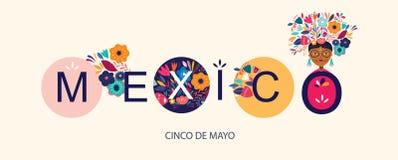 Mexican holiday Dia de Los Muertos. Vector colorful illustration for Mexican holiday Dia de Los Muertos