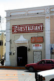 Mexican restaurant royalty free stock photography