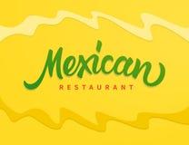 Mexican restaurant vector text logo Royalty Free Stock Photography