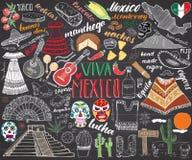 Mexico hand drawn sketch set vector illustration chalkboard Royalty Free Stock Photos