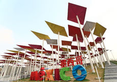 Mexico world expo 2010 shanghai museum Stock Photo