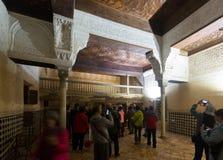 Mexuar内部在Nasrid宫殿,阿尔罕布拉宫的 免版税库存图片