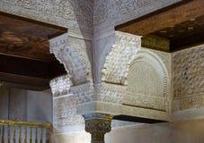 Mexuar细节在Nasrid宫殿,阿尔罕布拉宫的 库存照片