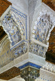 Mexuar Hall in Alhambra-Palast, Granada, Spanien Lizenzfreie Stockbilder