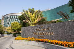 Meydan旅馆在迪拜 库存图片