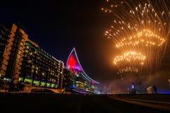 Meydan-Hotel in Dubai, UAE Stockfotos