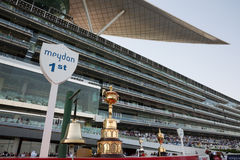 Meydan Racecourse Stock Photos