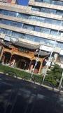 Mezcla arquitectónica de histórico y de moderno en Pekín, China imágenes de archivo libres de regalías