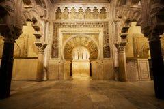 Mezquita米哈拉布在科多巴 库存图片