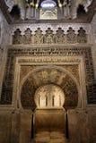 Mezquita Fotografie Stock