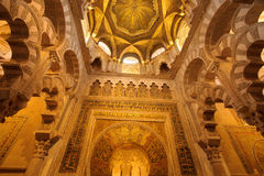Mihrab in Mezquita of Cordoba Stock Photography