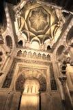 Mihrab in Mezquita of Cordoba Stock Image