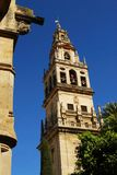Mezquita bell tower, Cordoba, Spain. Royalty Free Stock Photo