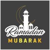 Mezquita blanca Backgr de Ramadan Kareem Cresent Moon Yellow Lettering stock de ilustración