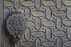 Mezquita Catedral de Córdova, Andalucia, Espanha Foto de Stock Royalty Free