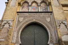 Mezquita Cathedral Architectural Details in Cordoba Stock Images