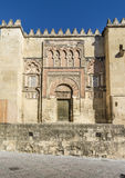 Mezquita Cathedral, Cordoba, Andalusia, Spain royalty free stock image