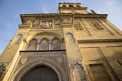 Mezquita Cathedral of Cordoba on a bright sunny day Royalty Free Stock Photos