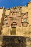 Cordoba Mosque & Cathedral, La Mezquita Royalty Free Stock Image