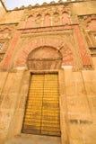 Cordoba Mosque & Cathedral, La Mezquita Royalty Free Stock Photos