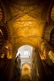 Mezquita Cathedral Interior in Cordoba Stock Image