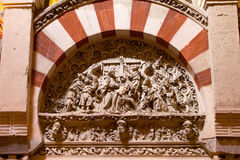 Mezquita Cathedral Religious Carving Royalty Free Stock Photo