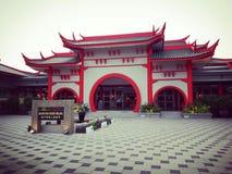 Mezquita china Imágenes de archivo libres de regalías