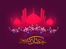 Mezquita con el texto árabe para la celebración del Ramadán Imagen de archivo libre de regalías