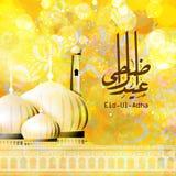 Mezquita con el texto árabe para la Eid-UL-Adha Foto de archivo