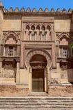 Mezquita, Cordoba Royalty-vrije Stock Fotografie