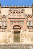 Mezquita Cordoba Royalty Free Stock Image