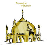 Mezquita creativa para la celebración del Ramadán Fotos de archivo