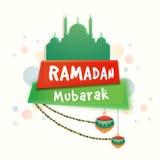 Mezquita creativa para Ramadan Kareem Fotografía de archivo