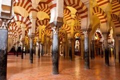 Mezquita de Córdoba Foto de archivo
