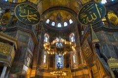 Mezquita de Hagia Sofía en Estambul Fotos de archivo libres de regalías