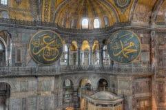 Mezquita de Hagia Sofía en Estambul Foto de archivo