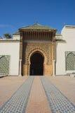 Mezquita de Ismail Fotos de archivo libres de regalías