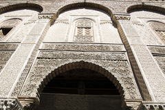 Mezquita de Kairaouine Fes Marruecos África Imagen de archivo libre de regalías