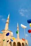 Mezquita de la amina del Al Fotografía de archivo libre de regalías